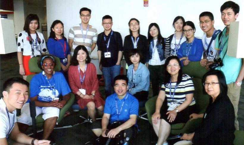 Beijing Foreign Studies University summer institute